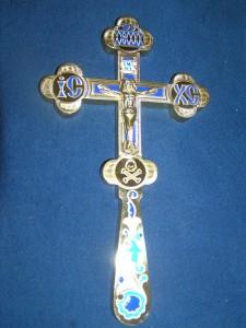 Требный малый крест