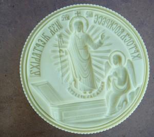 Печать для Артоса
